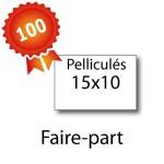 100 Faire-part 15x10 pelliculés - 2 jours